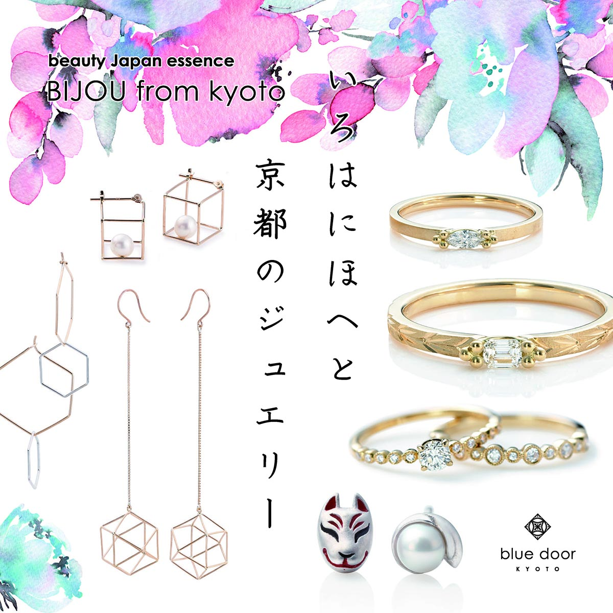 KYOTO JEWELRY COLLECTION